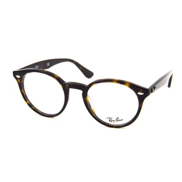 Leesbril Ray-Ban RX2180-2012-47 donker havanna-1-LUX1115
