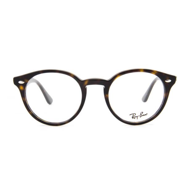 Leesbril Ray-Ban RX2180-2012-47 donker havanna-3-LUX1115