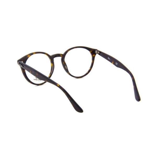 Leesbril Ray-Ban RX2180-2012-47 donker havanna-2-LUX1115