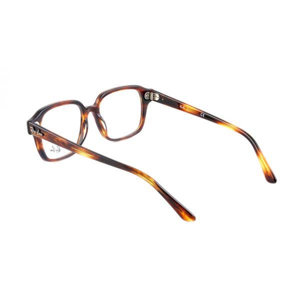 Leesbril Ray-Ban 0RX5382 2144 52 havanna rood-1-LUX1195