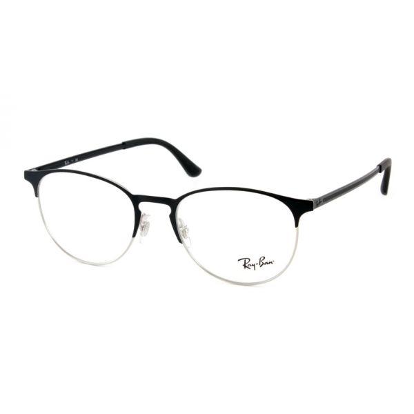Leesbril Ray-Ban RX6375 2861 51 zwart/zilver-1-LUX1174